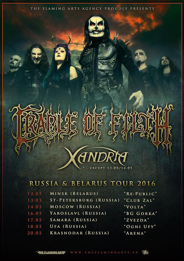cof_russian_tour
